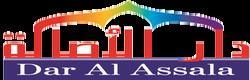 Dar Al Assala - Une Grande Exposition des Produits Artisanaux
